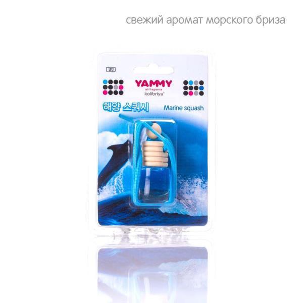Ароматизатор подвес. Yammy бутылек Marine Squash 4мл.(1 / 80) L012 купить в Абакане