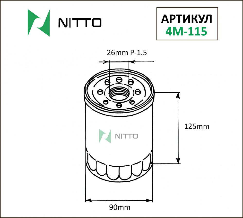 Фильтр масляный Nitto 4M-115 4M-115 купить в Абакане
