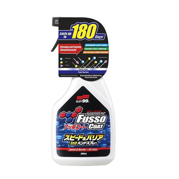 Покрытие для кузова защитное Soft99 Fusso Spray 6 Months для всех цветов, 500 мл 10291 купить в Абакане