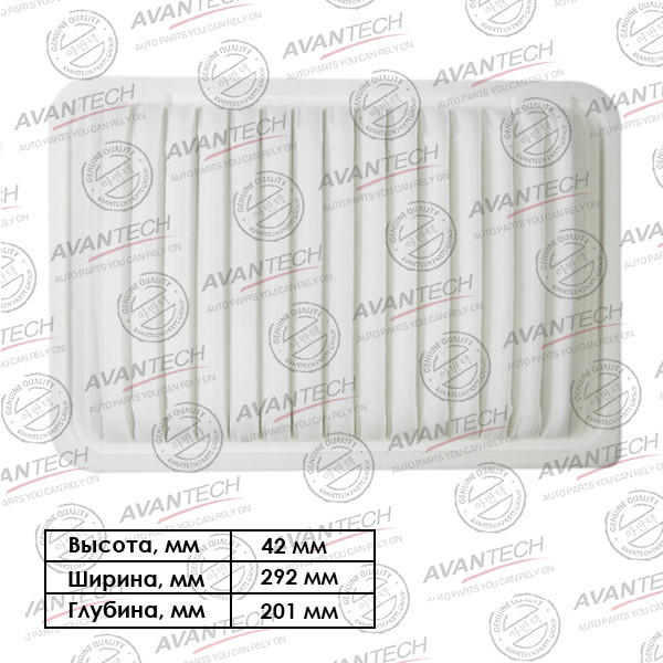Фильтр воздушный Avantech-AF0168 AF0168 купить в Абакане