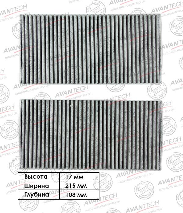 Фильтр салонный Avantech (угольный) - CFC1115 CFC1115 купить в Абакане