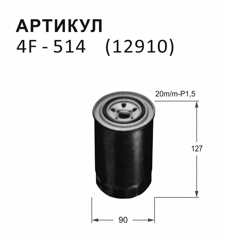 Фильтр топливный Nitto 4F-514 4F-514 купить в Абакане