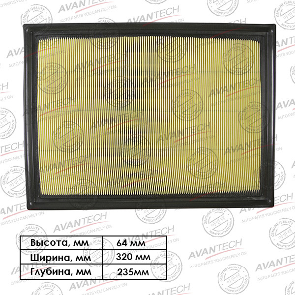 Фильтр воздушный Avantech-AF0173 AF0173 купить в Абакане