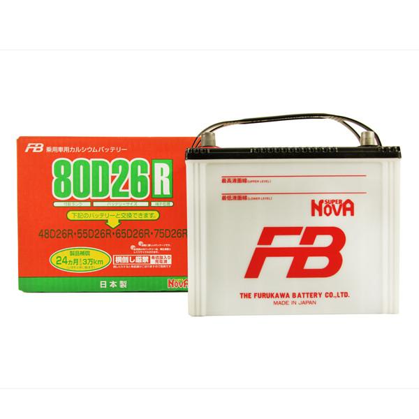 Аккумулятор FB SUPER NOVA 80D26R 80D26R купить в Абакане