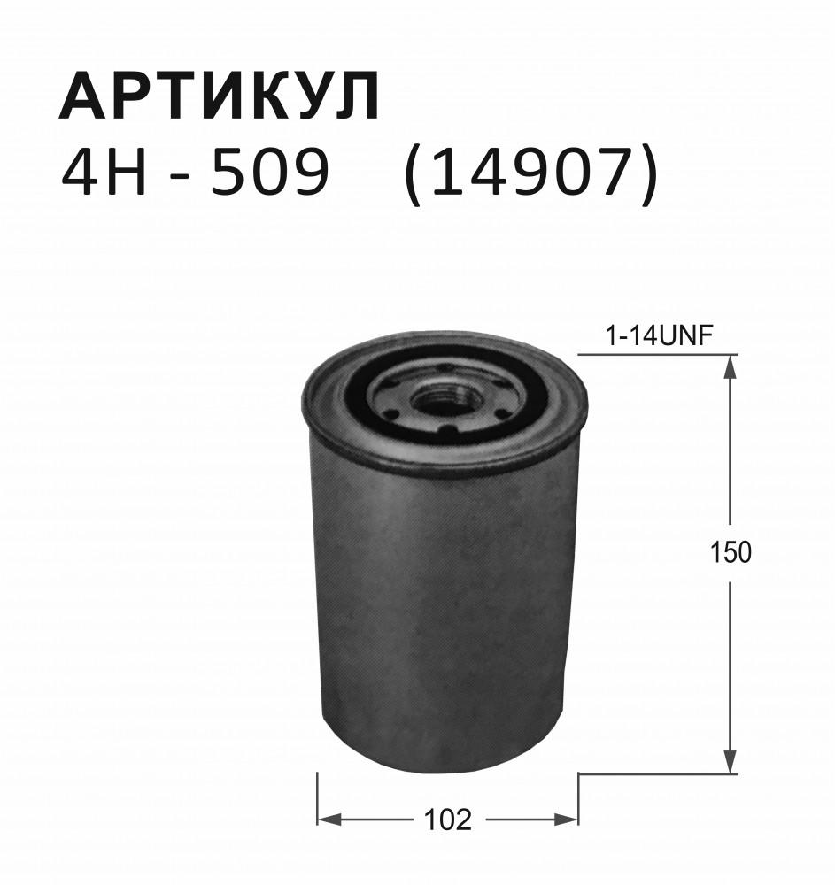 Фильтр топливный Nitto 4H-509 4H-509 купить в Абакане