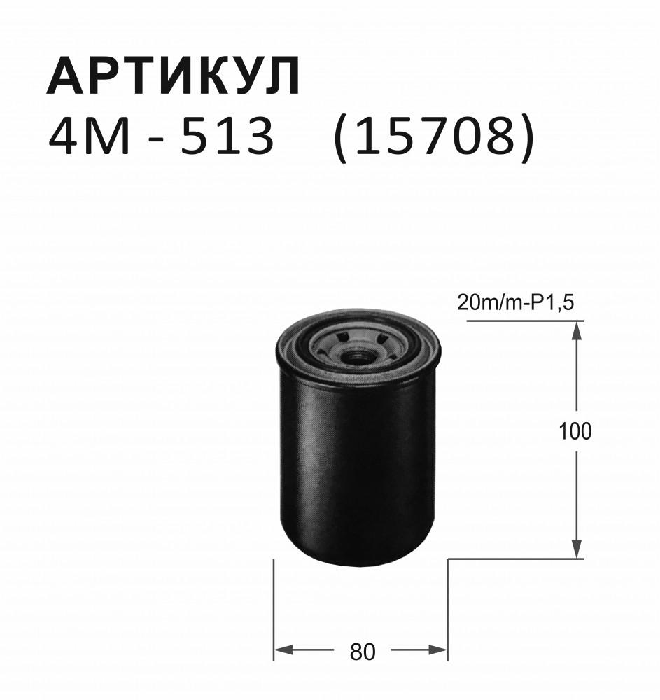 Фильтр топливный Nitto 4M-513 4M-513 купить в Абакане