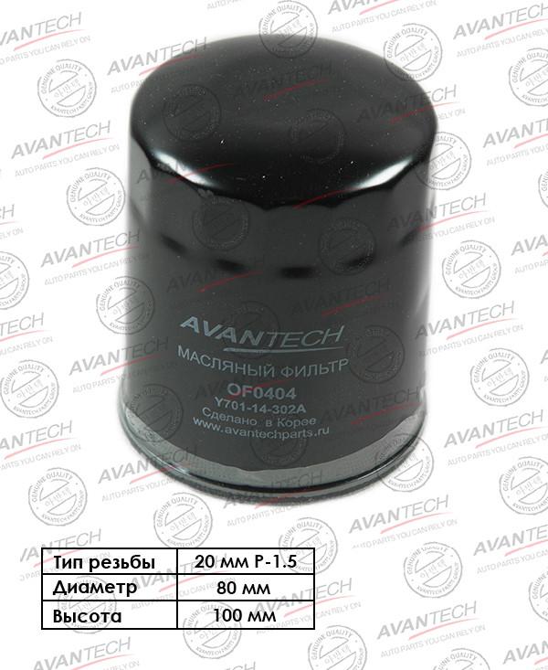 Фильтр масляный Avantech-OF0404 OF0404 купить в Абакане