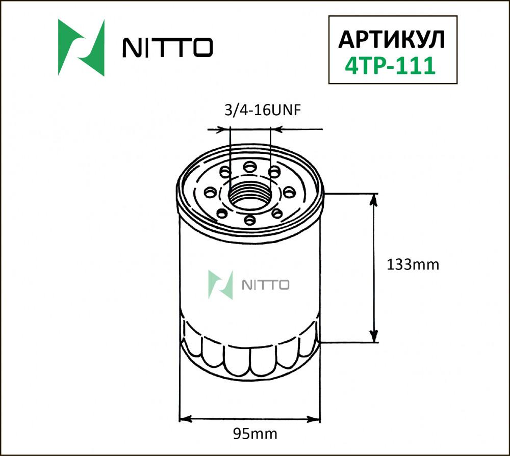 Фильтр масляный Nitto 4TP-111 4TP-111 купить в Абакане