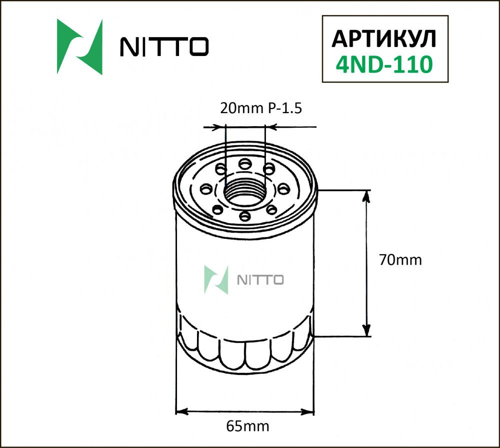 Фильтр масляный Nitto 4ND-110 4ND-110 купить в Абакане