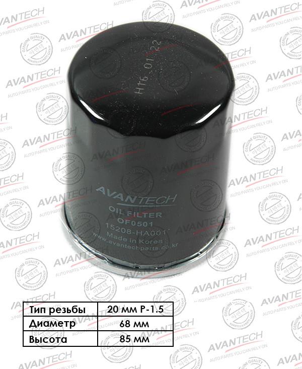 Фильтр масляный Avantech-OF0501 OF0501 купить в Абакане