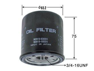 Фильтр масляный VIC C-110 C-110 купить в Абакане