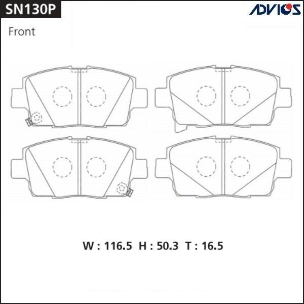 Дисковые тормозные колодки ADVICS SN130P SN130P купить в Абакане