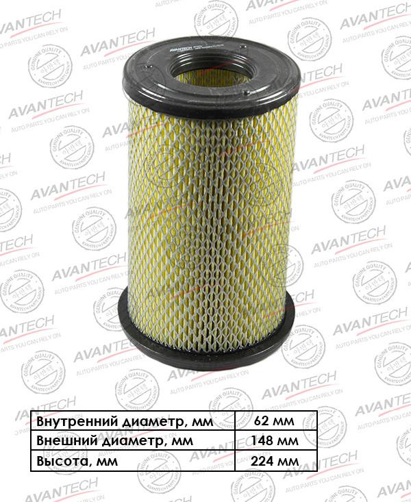 Фильтр воздушный Avantech-AF0201 AF0201 купить в Абакане