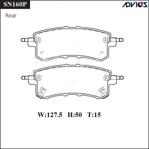 Дисковые тормозные колодки ADVICS SN160P SN160P купить в Абакане