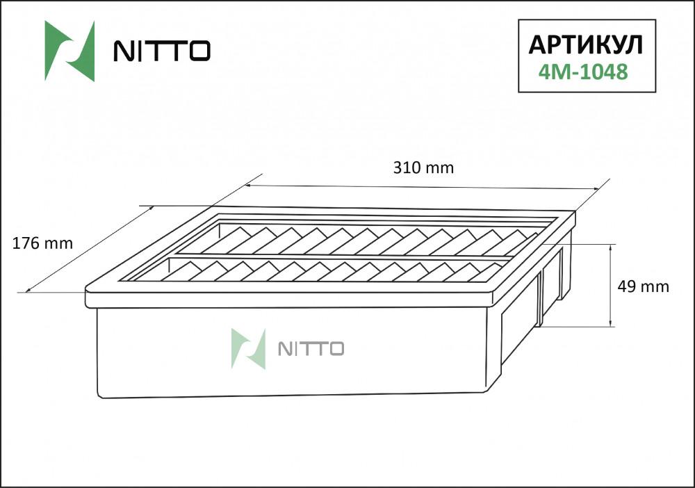 Фильтр воздушный Nitto 4M-1048 4M-1048 купить в Абакане