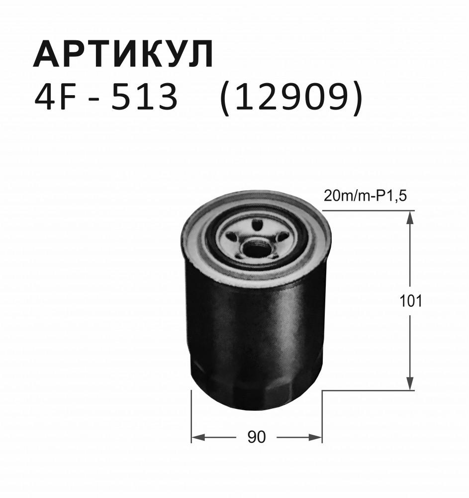 Фильтр топливный Nitto 4F-513 4F-513 купить в Абакане