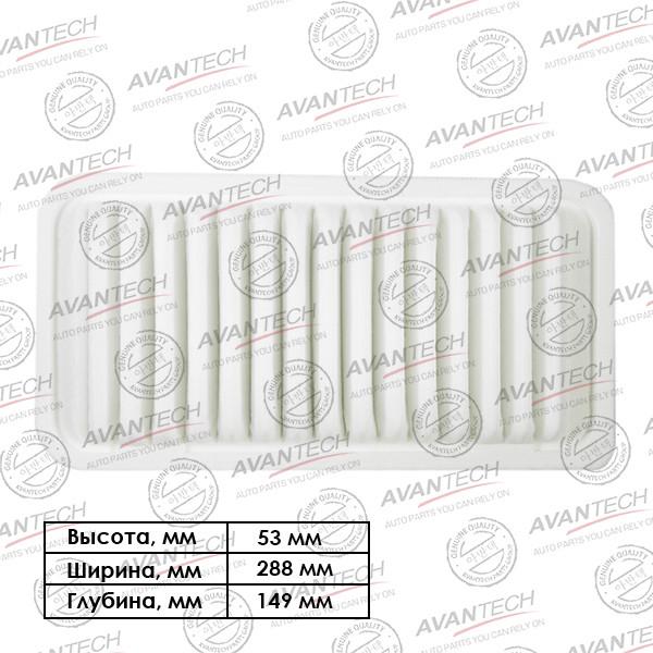 Фильтр воздушный Avantech-AF0102 AF0102 купить в Абакане