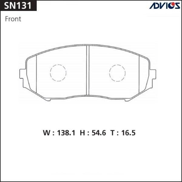 Дисковые тормозные колодки ADVICS SN131 SN131 купить в Абакане