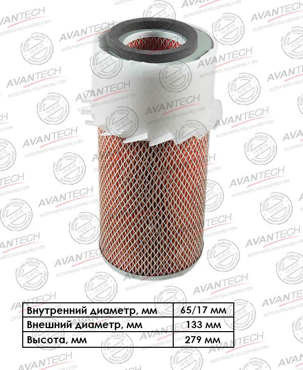 Фильтр воздушный Avantech-AF0503 AF0503 купить в Абакане