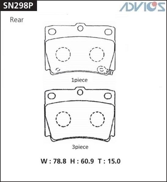 Дисковые тормозные колодки ADVICS SN298P SN298P купить в Абакане
