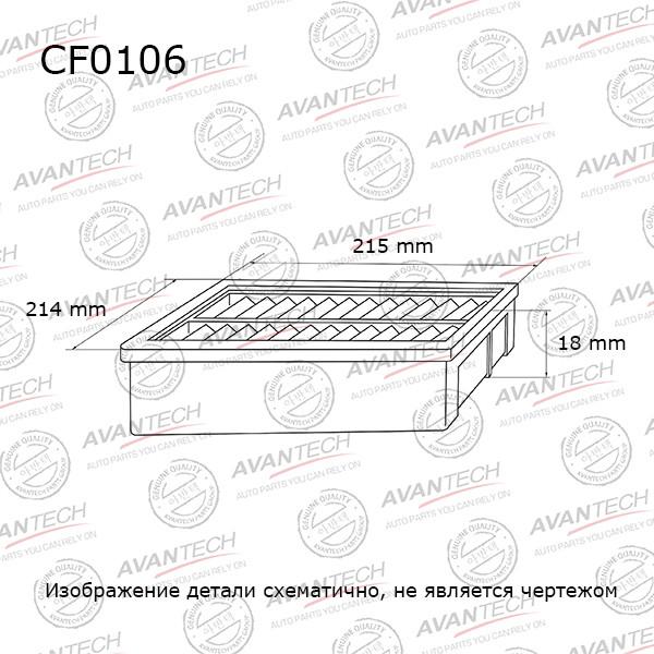 Фильтр салонный Avantech - CF0106 CF0106 купить в Абакане