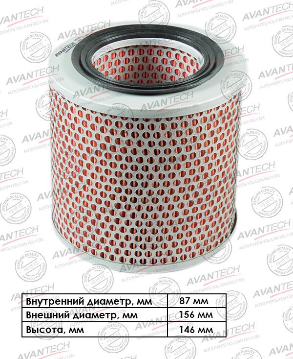 Фильтр воздушный Avantech-AF0125 AF0125 купить в Абакане