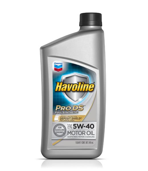 Моторное масло Масло моторное синтетическое - HAVOLINE PRODS SYNTHETIC M / O SAE 5W-40 0.946л. 223726482 купить в Абакане