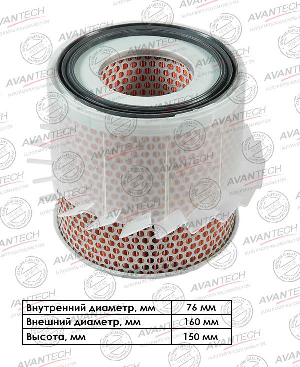 Фильтр воздушный Avantech-AF0211 AF0211 купить в Абакане