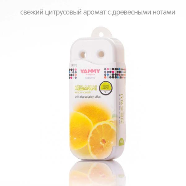 Ароматизатор под сиденье Yammy гелевый Lemon Squash (1 / 50) P011 купить в Абакане