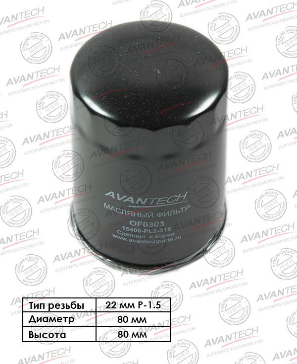 Фильтр масляный Avantech-OF0303 OF0303 купить в Абакане