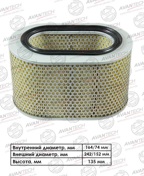 Фильтр воздушный Avantech-AF0502 AF0502 купить в Абакане