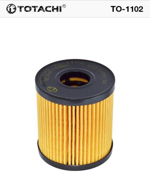 Фильтр масляный TOTACHI TO-1102 11 42 7 622 446 MANN HU 711 / 51 x TO-1102 купить в Абакане