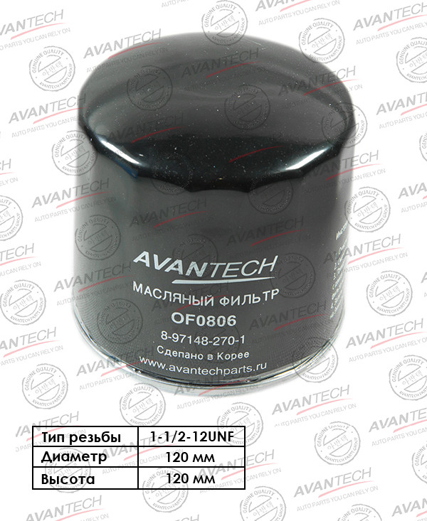 Фильтр масляный Avantech-OF0806 OF0806 купить в Абакане