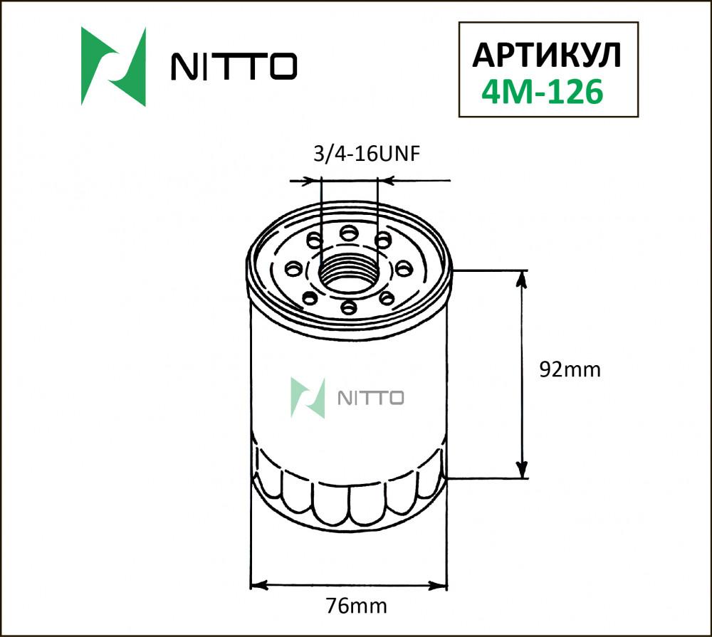 Фильтр масляный Nitto 4M-126 4M-126 купить в Абакане