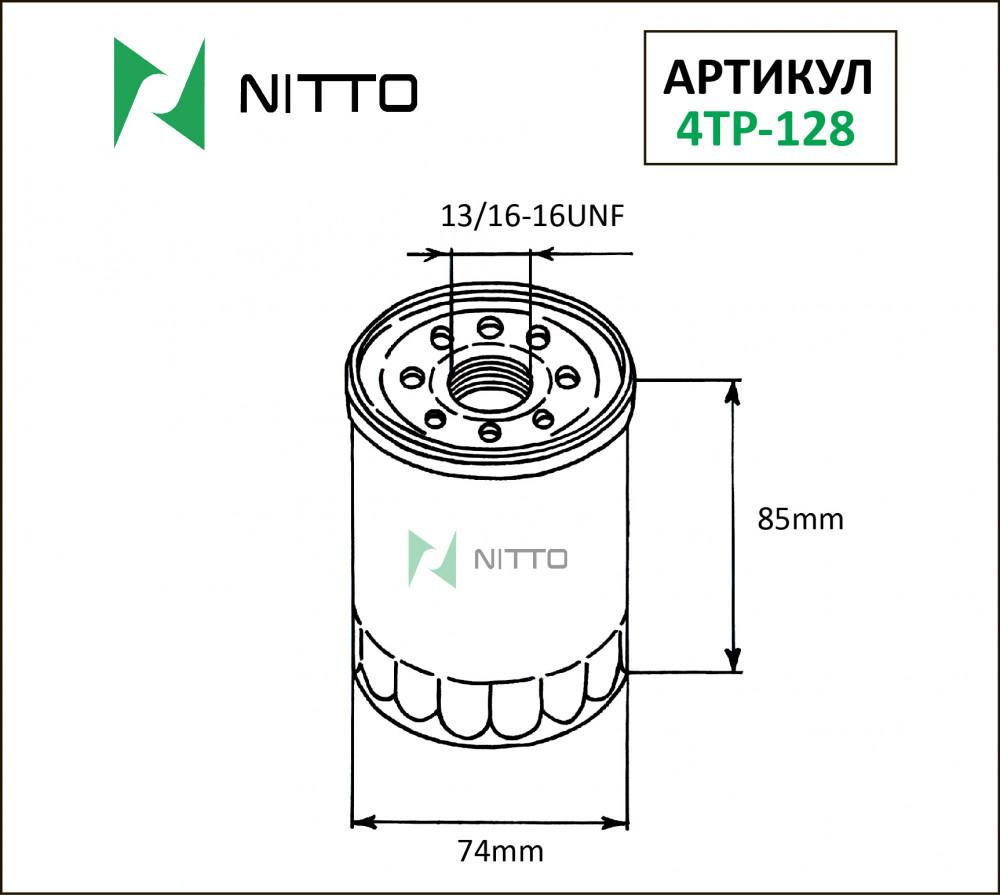 Фильтр масляный Nitto 4TP-128 4TP-128 купить в Абакане