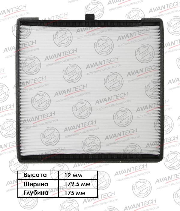 Фильтр салонный Avantech - CF1103 CF1103 купить в Абакане