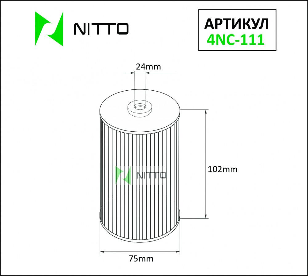 Фильтр масляный Nitto 4NC-111 4NC-111 купить в Абакане