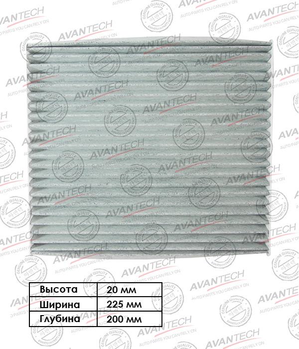 Фильтр салонный Avantech (угольный) - CFC1204 CFC1204 купить в Абакане