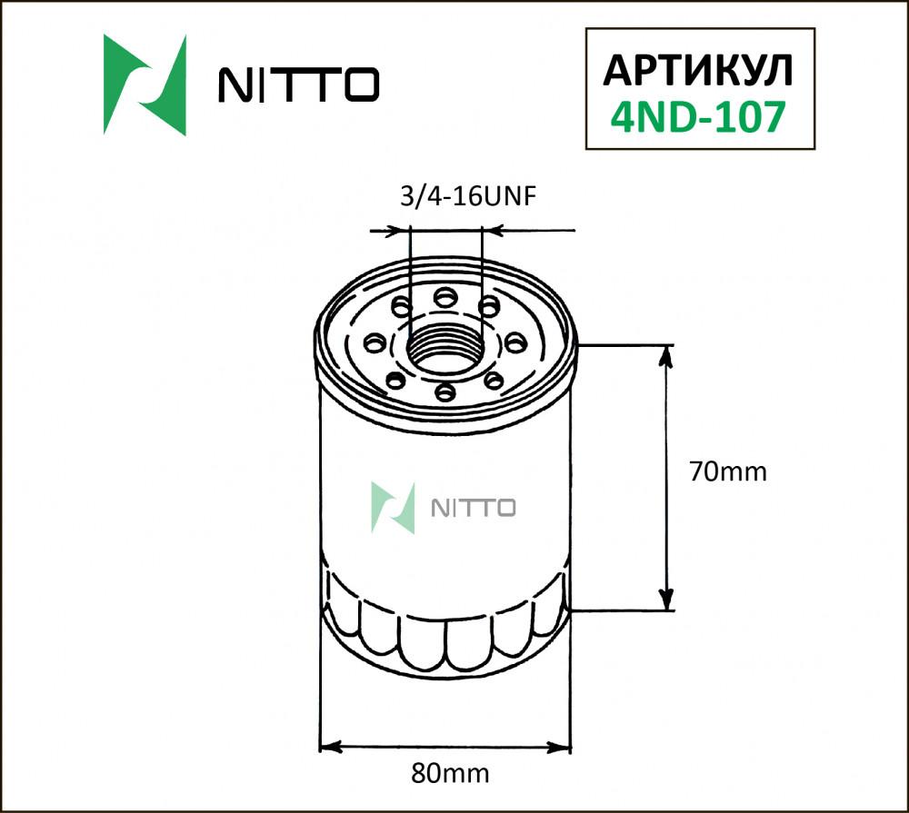 Фильтр масляный Nitto 4ND-107 4ND-107 купить в Абакане