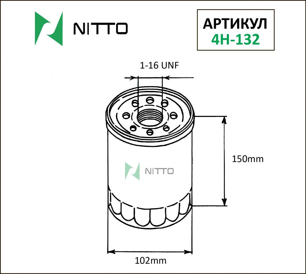 Фильтр масляный Nitto 4H-132 4H-132 купить в Абакане