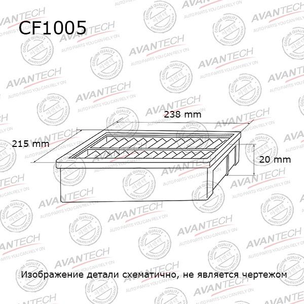 Фильтр салонный Avantech - CF1005 CF1005 купить в Абакане