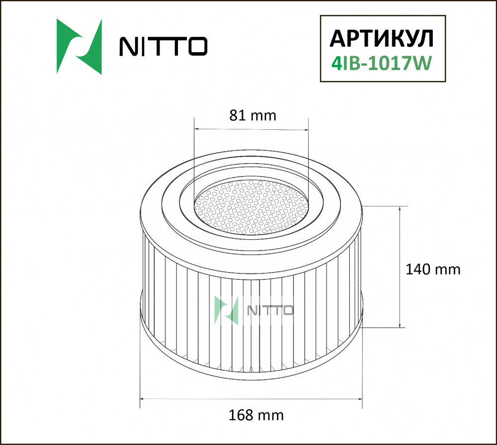 Фильтр воздушный Nitto 4IB-1017W 4IB-1017W купить в Абакане