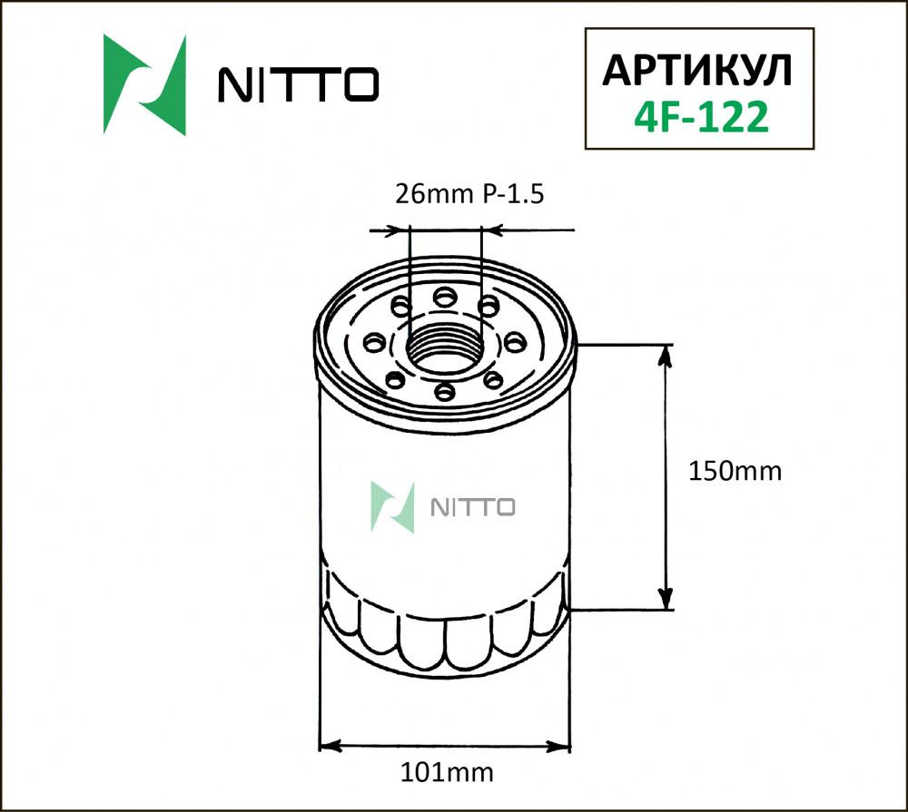 Фильтр масляный Nitto 4F-122 4F-122 купить в Абакане