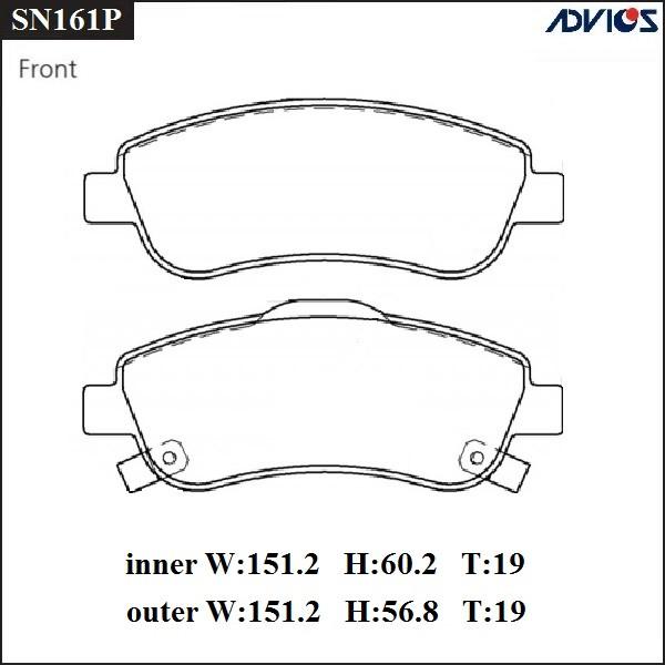 Дисковые тормозные колодки ADVICS SN161P SN161P купить в Абакане