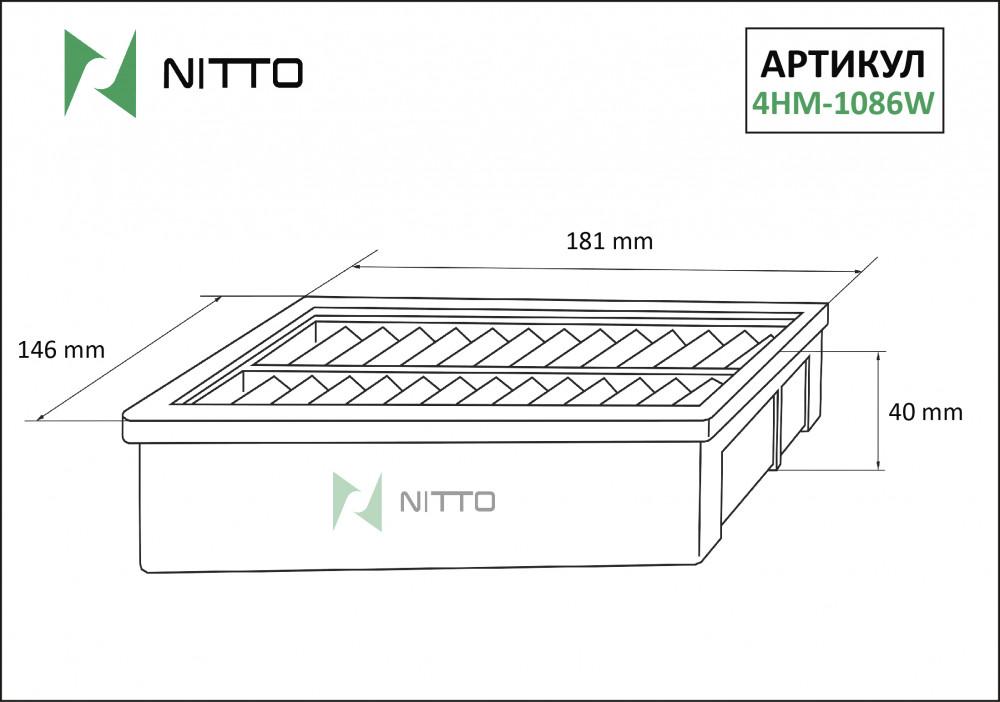 Фильтр воздушный Nitto 4HM-1086W 4HM-1086W купить в Абакане