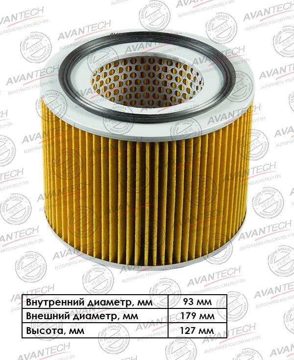 Фильтр воздушный Avantech-AF0241 AF0241 купить в Абакане