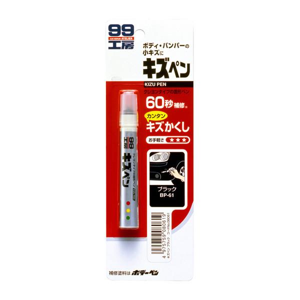 Краска-карандаш для заделки царапин Soft99 KIZU PEN черный, карандаш, 20 гр 08061 купить в Абакане