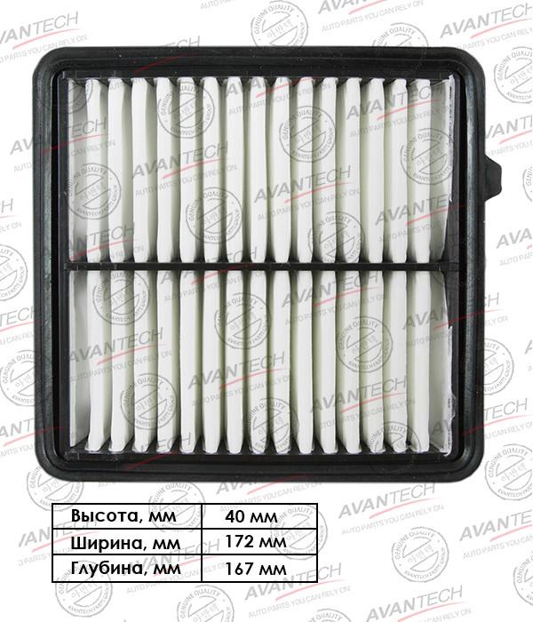 Фильтр воздушный Avantech-AF0316 AF0316 купить в Абакане