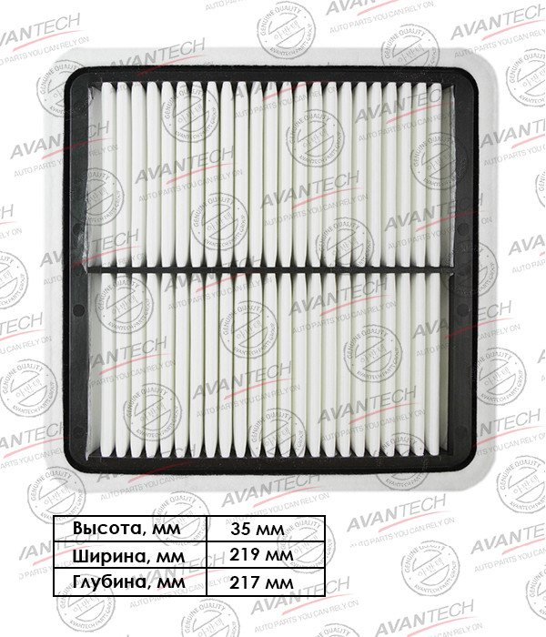 Фильтр воздушный Avantech-AF0712 AF0712 купить в Абакане