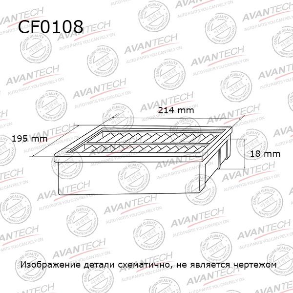 Фильтр салонный Avantech - CF0108 CF0108 купить в Абакане